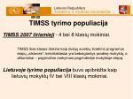 timss tyrimo populiacija