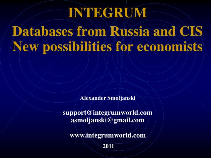 integrum databases from russia and cis new possibilities for economists n.