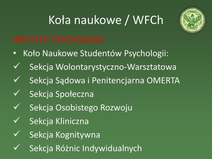 Koła naukowe / WFCh