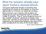 what the research already says about fractions representations