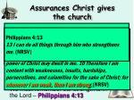 assurances christ gives the church1