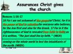 assurances christ gives the church2