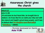 assurances christ gives the church3