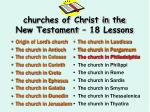 churches of christ in the new testament 18 lessons