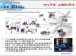 why ipv6 mobile ipv6