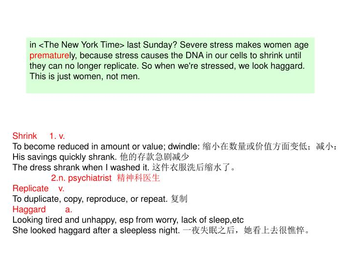 in <The New York Time> last Sunday? Severe stress makes women age