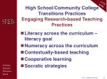 high school community college transitions practices engaging research based teaching practices