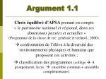 argument 1 1