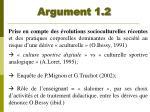 argument 1 2