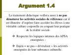 argument 1 4