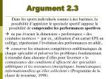 argument 2 3
