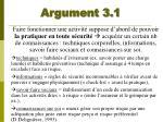 argument 3 1