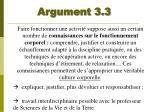 argument 3 3