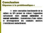 conclusion r ponse la probl matique 4