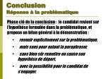 conclusion r ponse la probl matique