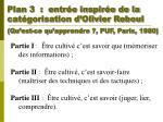 plan 3 entr e inspir e de la cat gorisation d olivier reboul qu est ce qu apprendre puf paris 1980