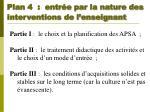 plan 4 entr e par la nature des interventions de l enseignant