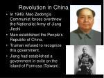 revolution in china