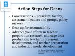 action steps for deans