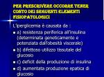 per prescrivere occorre tener conto dei seguenti elementi fisiopatologici