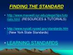 finding the standard