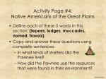 activity page 4 native americans of the great plains