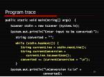 program trace