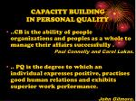 capacity building in personal quality