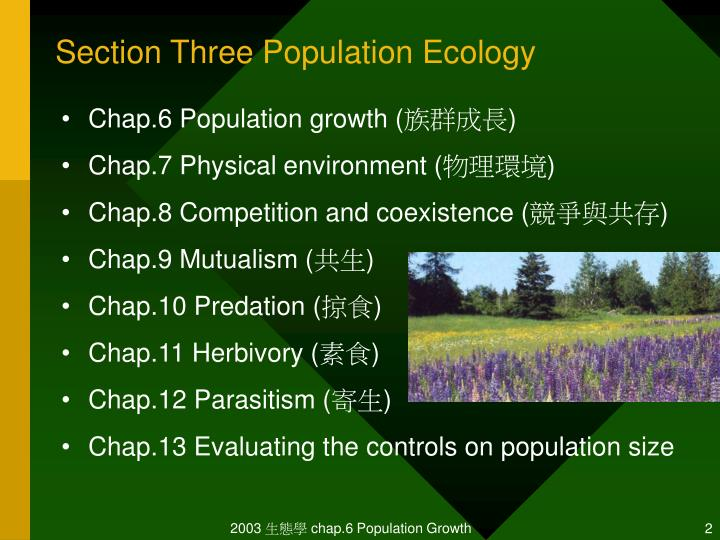 Section three population ecology
