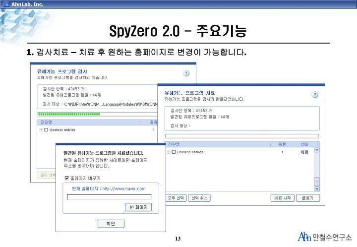 SpyZero 2.0 -