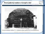 prvn jadern reaktor v evrop a asii