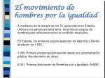 el movimiento de hombres por la igualdad
