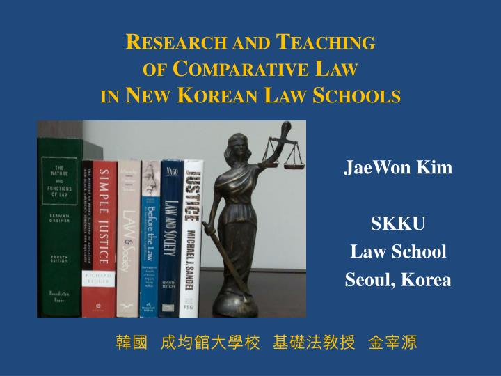 jaewon kim skku law school seoul korea n.