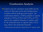 combustion analysis1