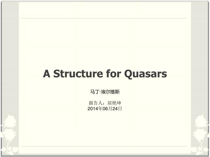 A Structure for Quasars