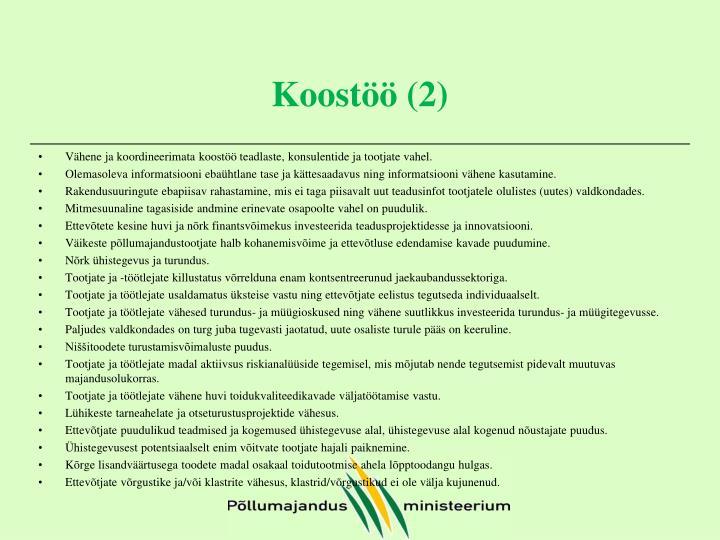 Koostöö (2)