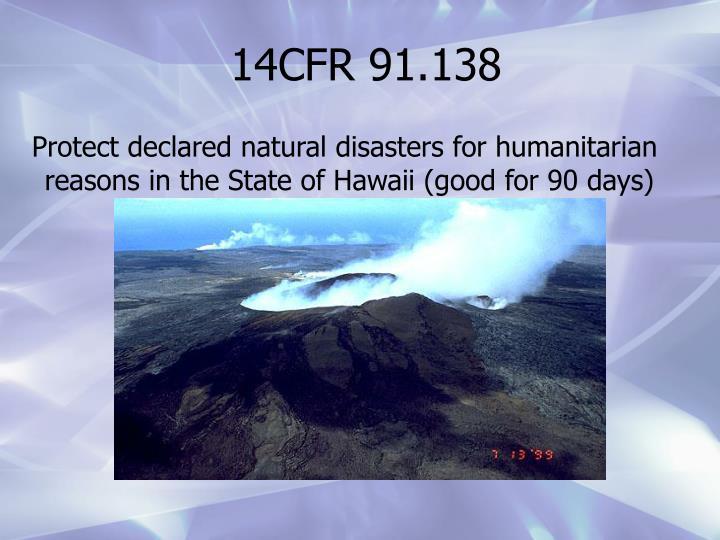 14CFR 91.138