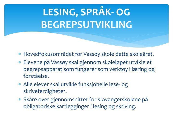 LESING, SPRÅK- OG BEGREPSUTVIKLING