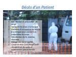 d c s d un patient1