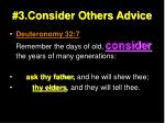 3 consider others advice