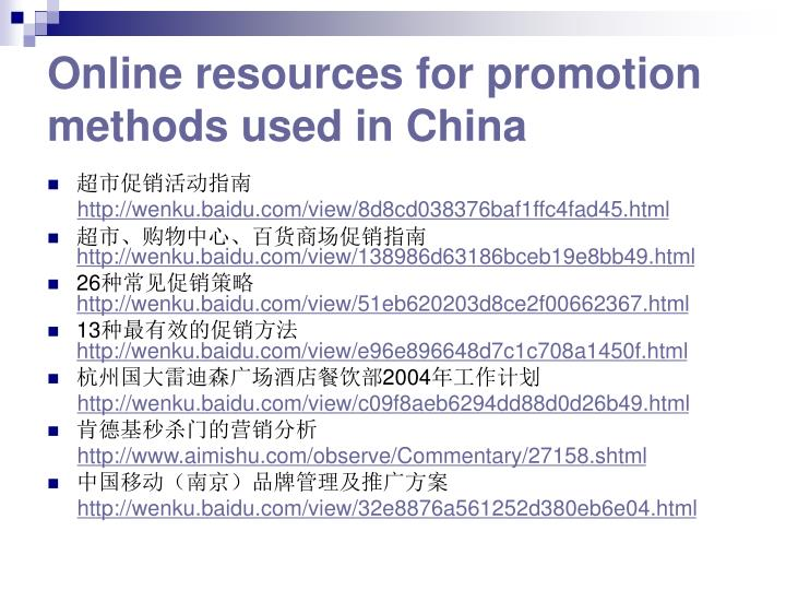 Online resources for promotion methods used in China