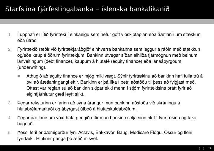Starfslína fjárfestingabanka – íslenska bankalíkanið