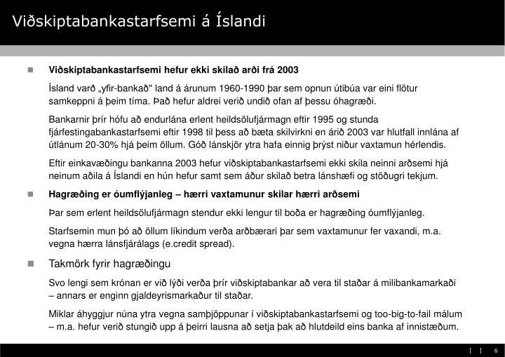 Viðskiptabankastarfsemi á Íslandi