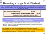 recording a large stock dividend