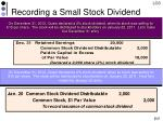recording a small stock dividend