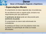 dever dever e o evangelho segundo o espiritismo2