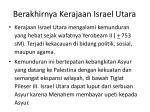 berakhirnya kerajaan israel utara