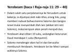 yerobeam baca i raja raja 11 29 40