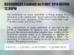 assignment 1 submit on 9 may 2014 before 12 00pm