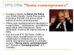 1970 1996 storia contemporanea